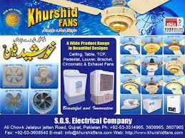 Khursheed Fan Gujrat Classified Jobs Events News