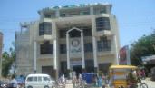 Gujrat Hospital