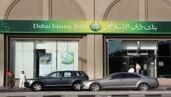 Dubai Islamic Bank Pakistan Ltd