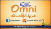Omni Shops