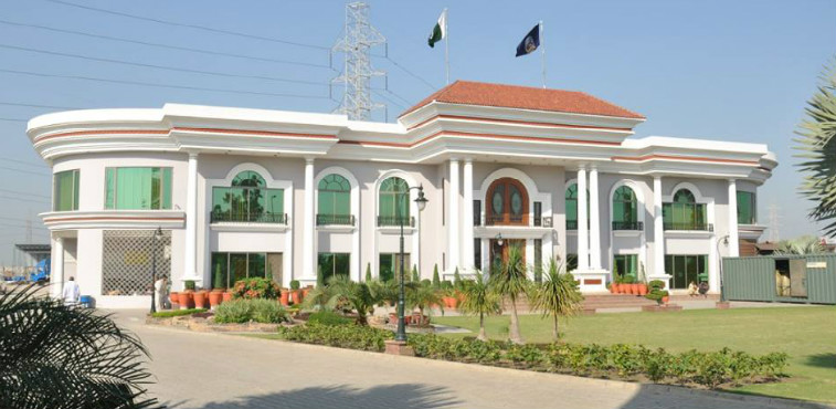 City district government lahore tenders dating 4